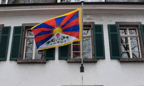 TibetFlagge2019 low